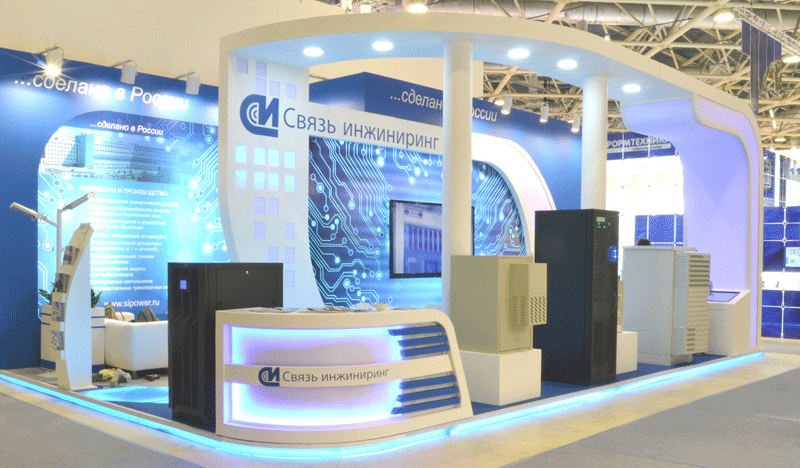 si stand2015